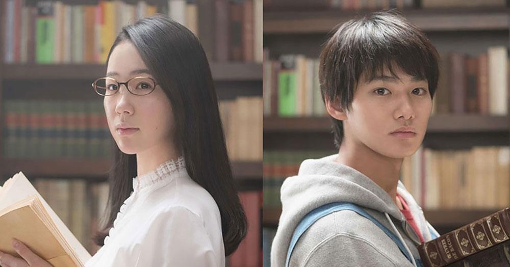 黒木華&野村周平W主演『ビブリア古書堂の事件手帖』実写映画化