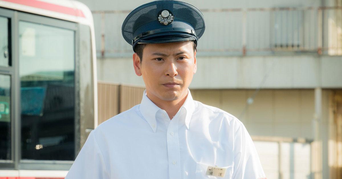 初解禁画像!三代目JSB・山下健二郎の凛々しいバス運転手姿